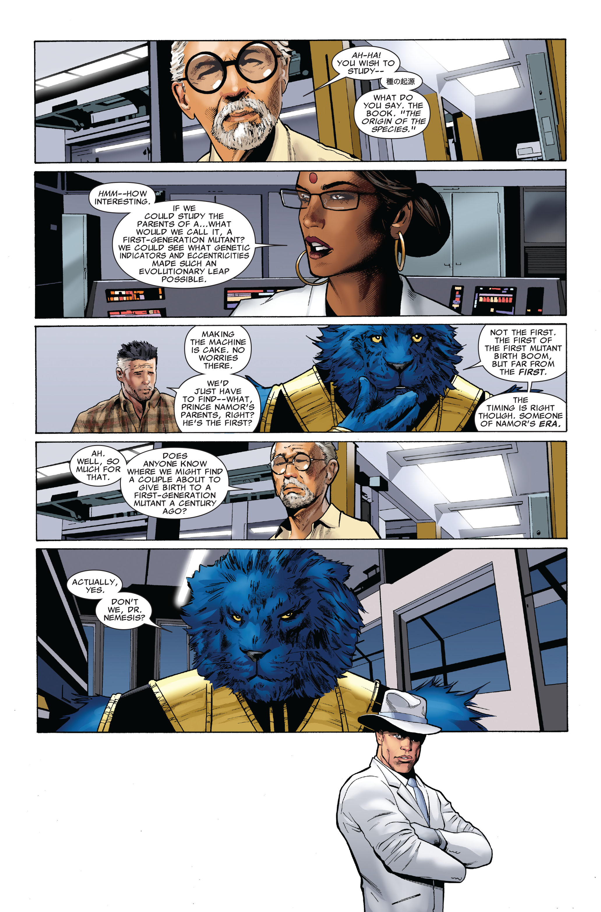 Read online Uncanny X-Men (1963) comic -  Issue #509 - 12