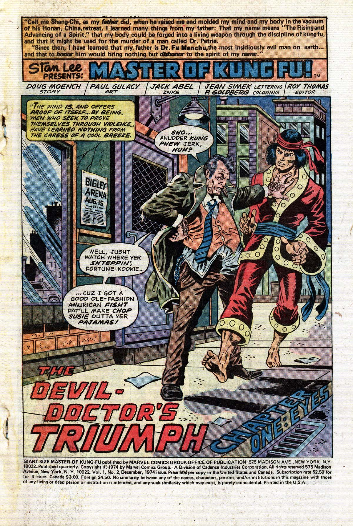 Read online Giant-Size Master of Kung Fu comic -  Issue #2 - 2