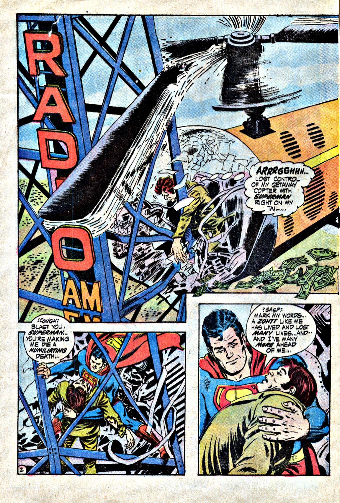 Action Comics (1938) 403 Page 3