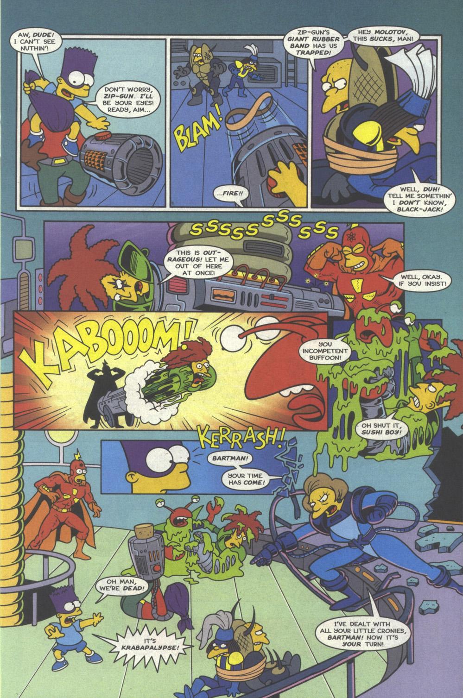 Read online Simpsons Comics comic -  Issue #19 - 4