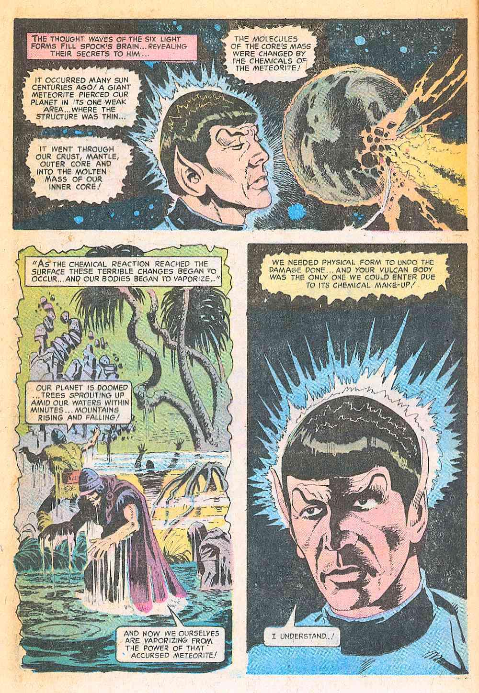 Star Trek (1967) issue 35 - Page 13