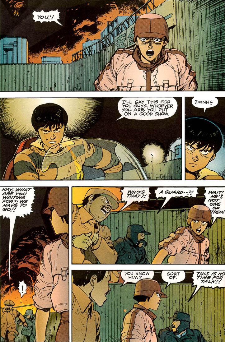 Read online Akira comic -  Issue #3 - 26