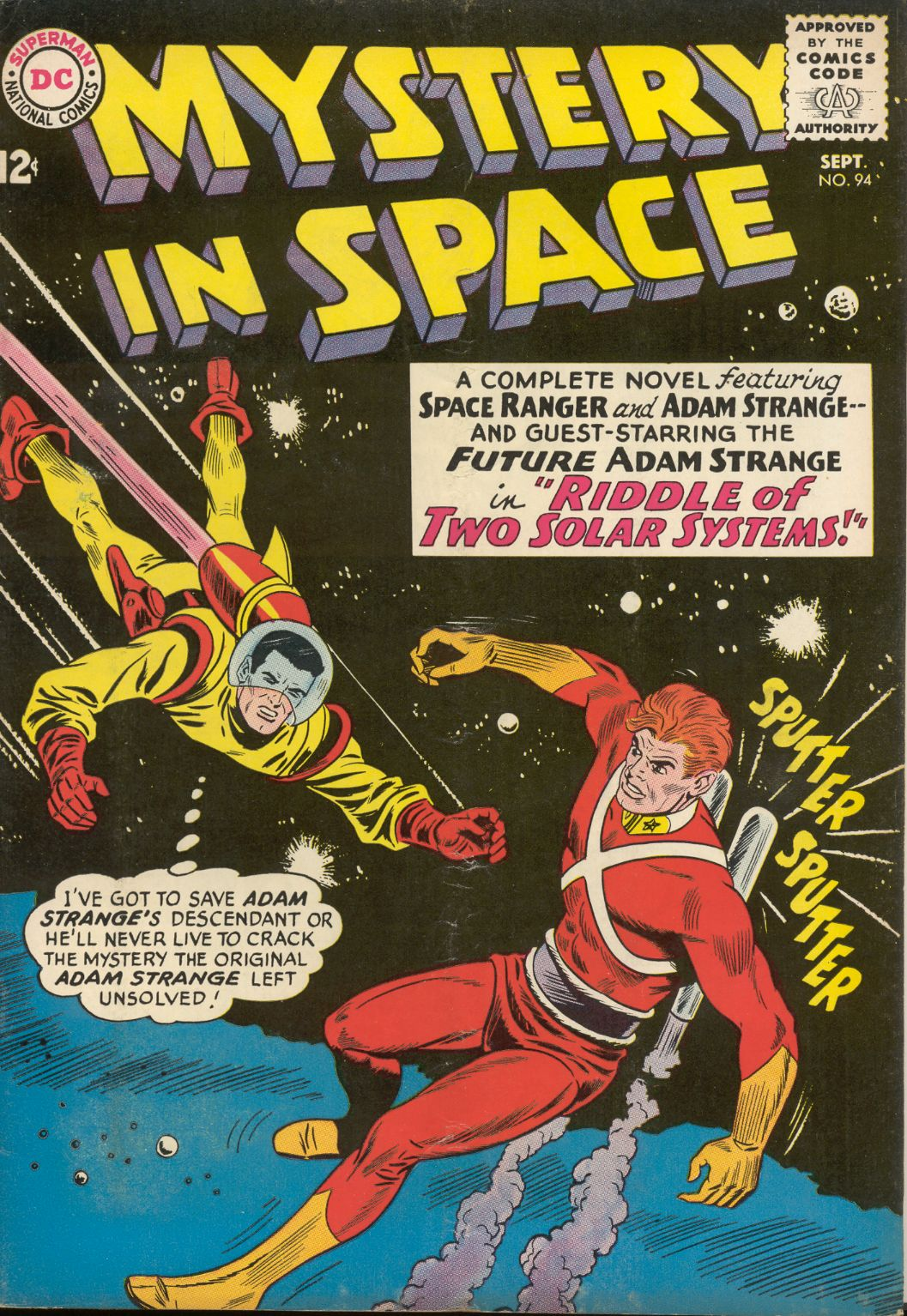 Mystery in Space (1951) issue 94 - Page 1