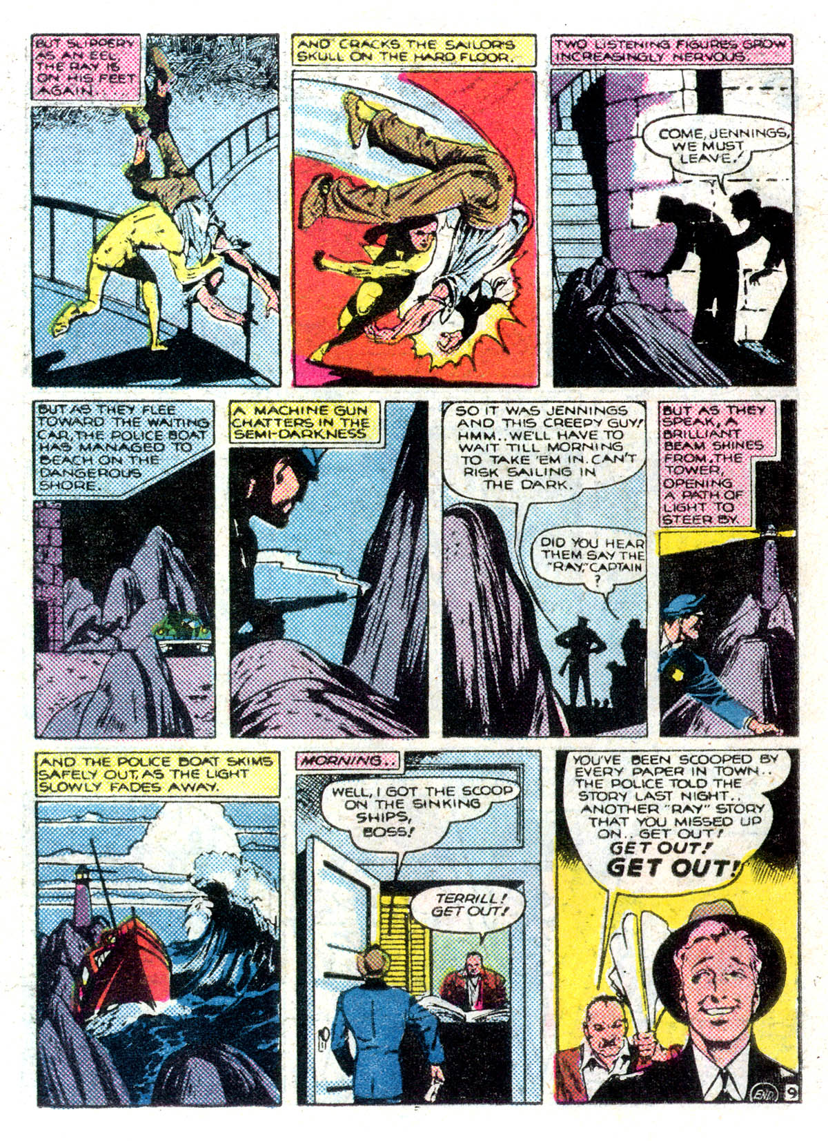 Read online Adventure Comics (1938) comic -  Issue #501 - 58