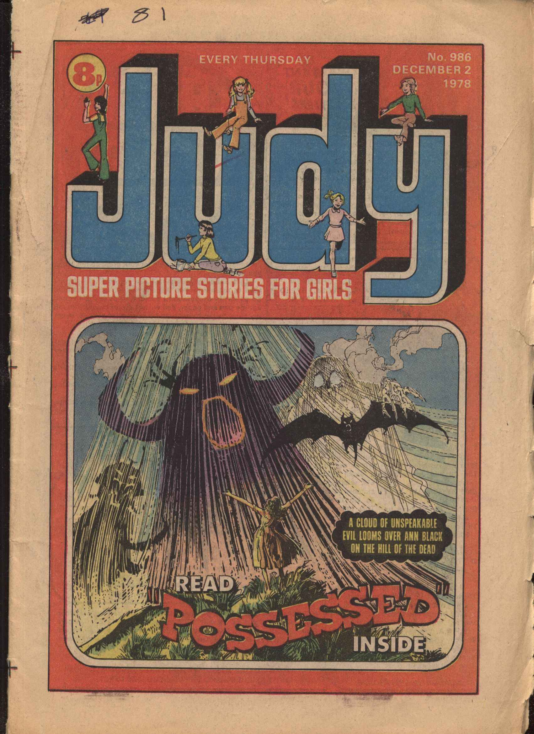 Read online Judy comic -  Issue #986 - 1