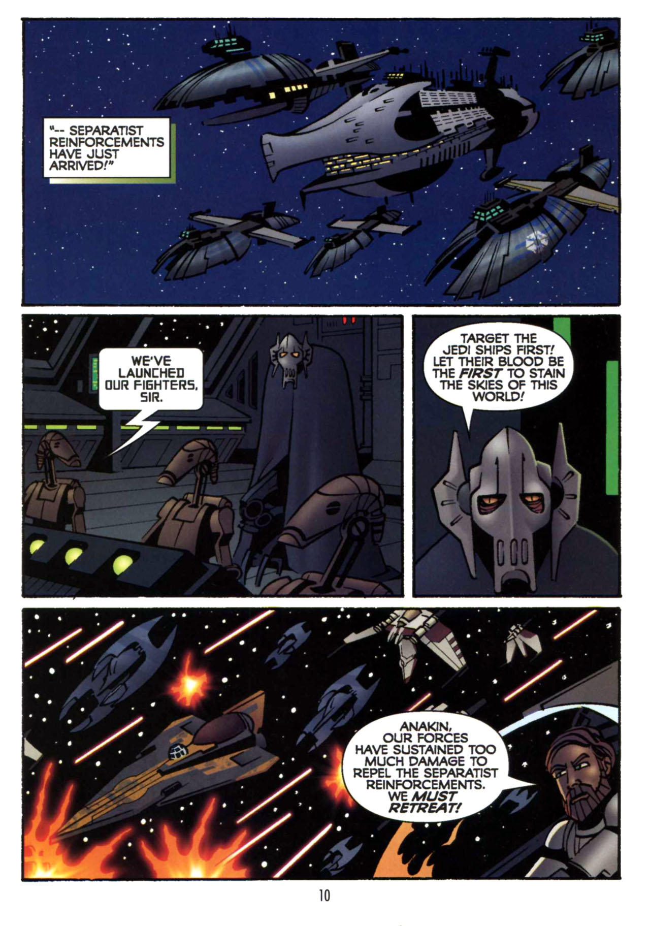 Read online Star Wars: The Clone Wars - Shipyards of Doom comic -  Issue # Full - 9