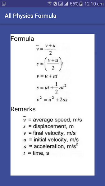 all-physics-formula-screenshot-2