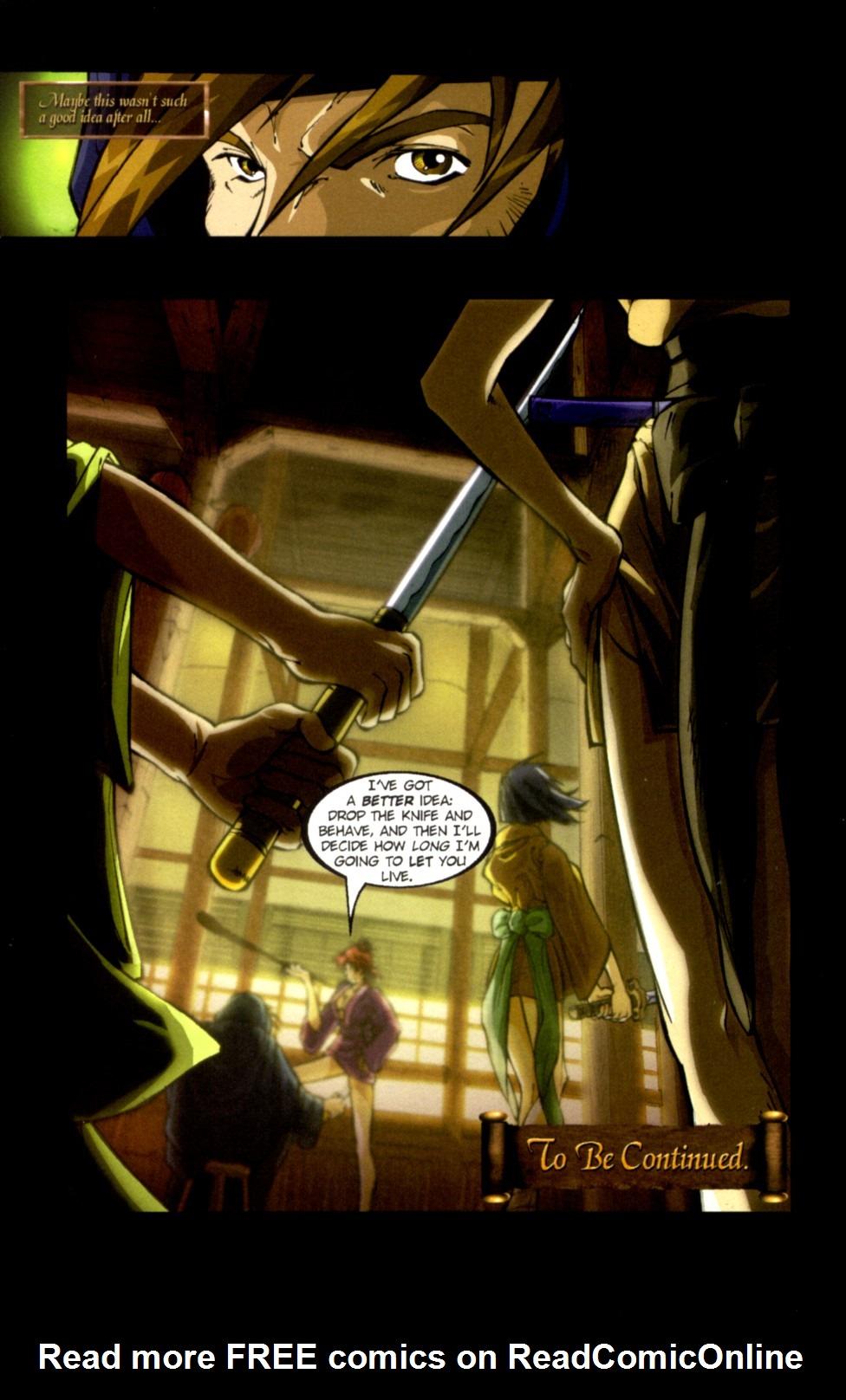 Read online Shidima comic -  Issue #1 - 25