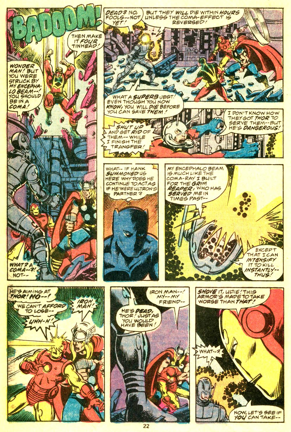 The Avengers (1963) 162 Page 12
