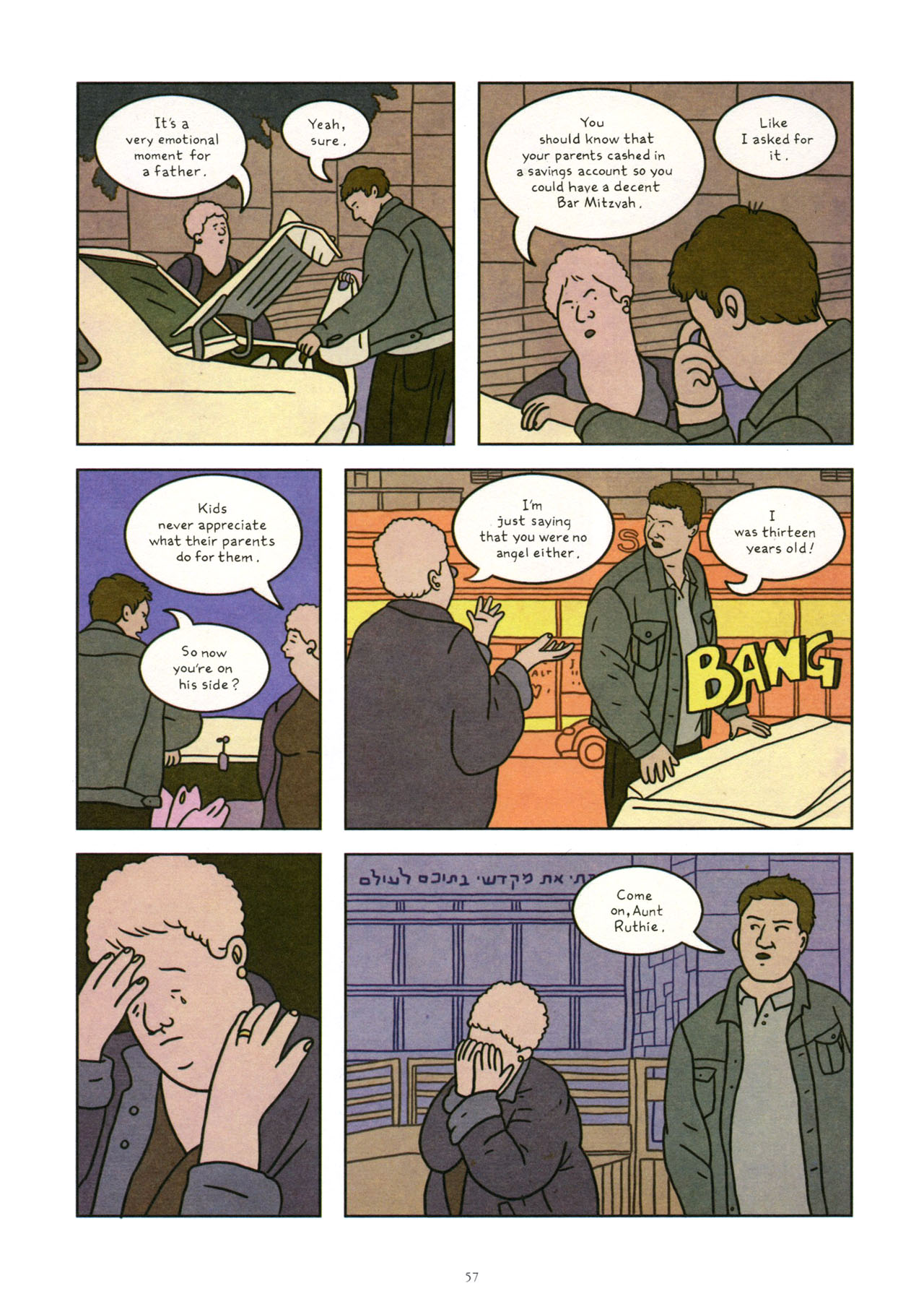 Read online Exit Wounds comic -  Issue # TPB - 58