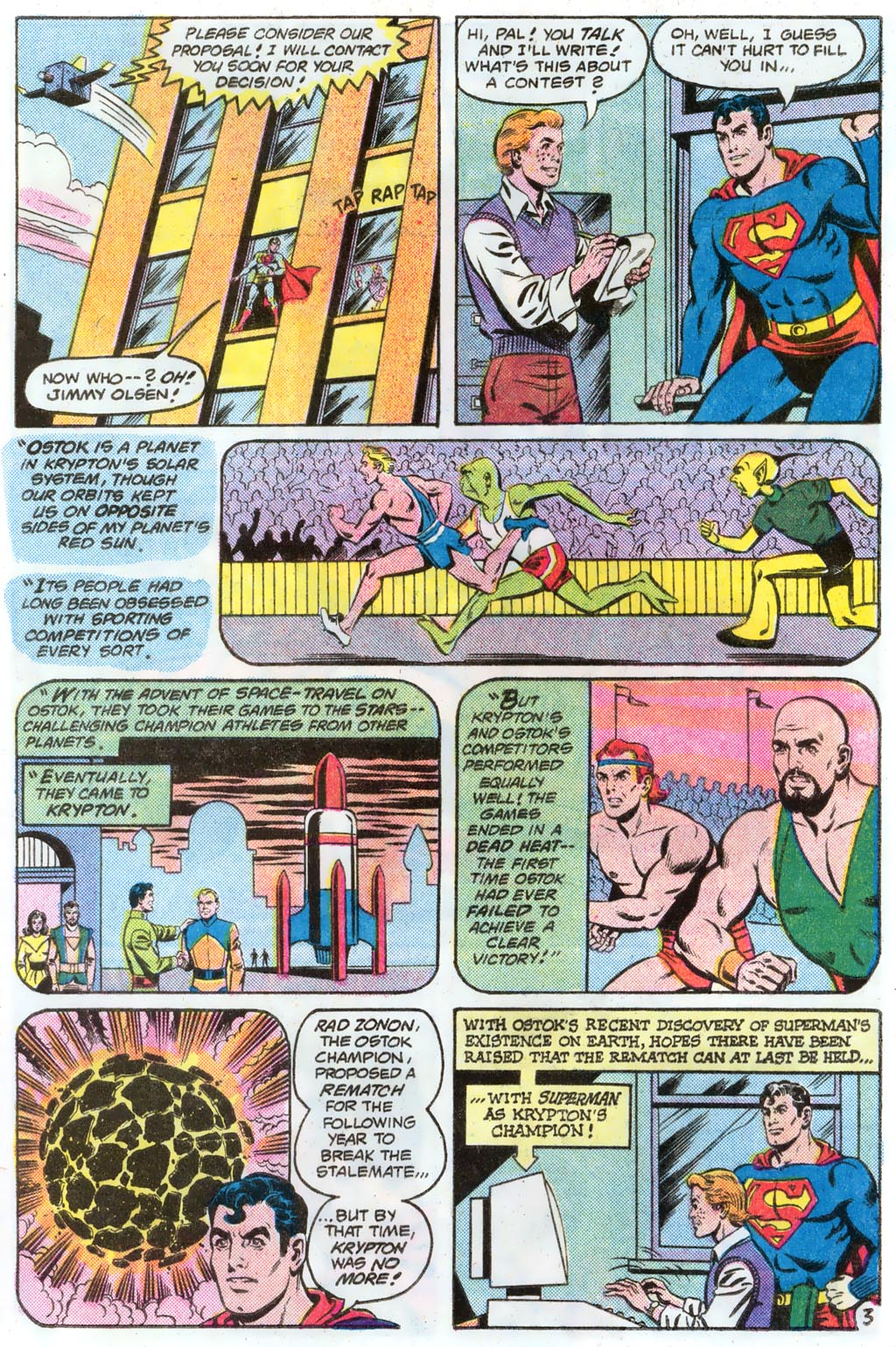 Read online Action Comics (1938) comic -  Issue #574 - 5
