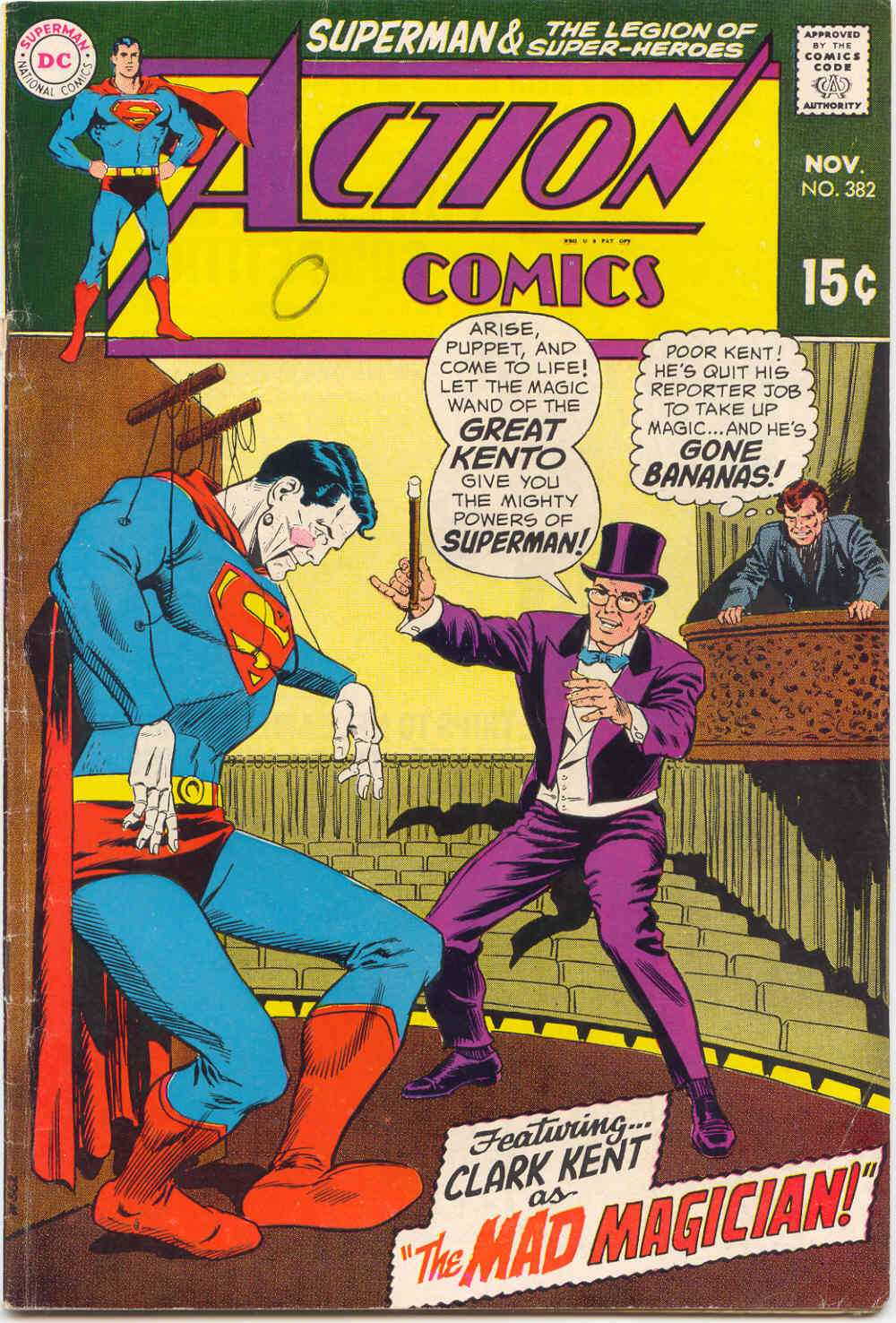 Read online Action Comics (1938) comic -  Issue #382 - 1