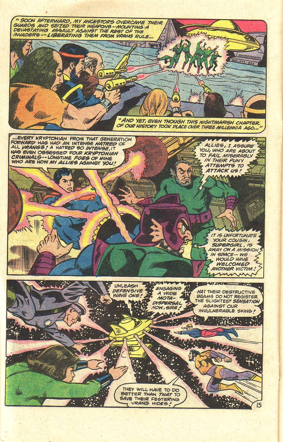 Action Comics (1938) 549 Page 15