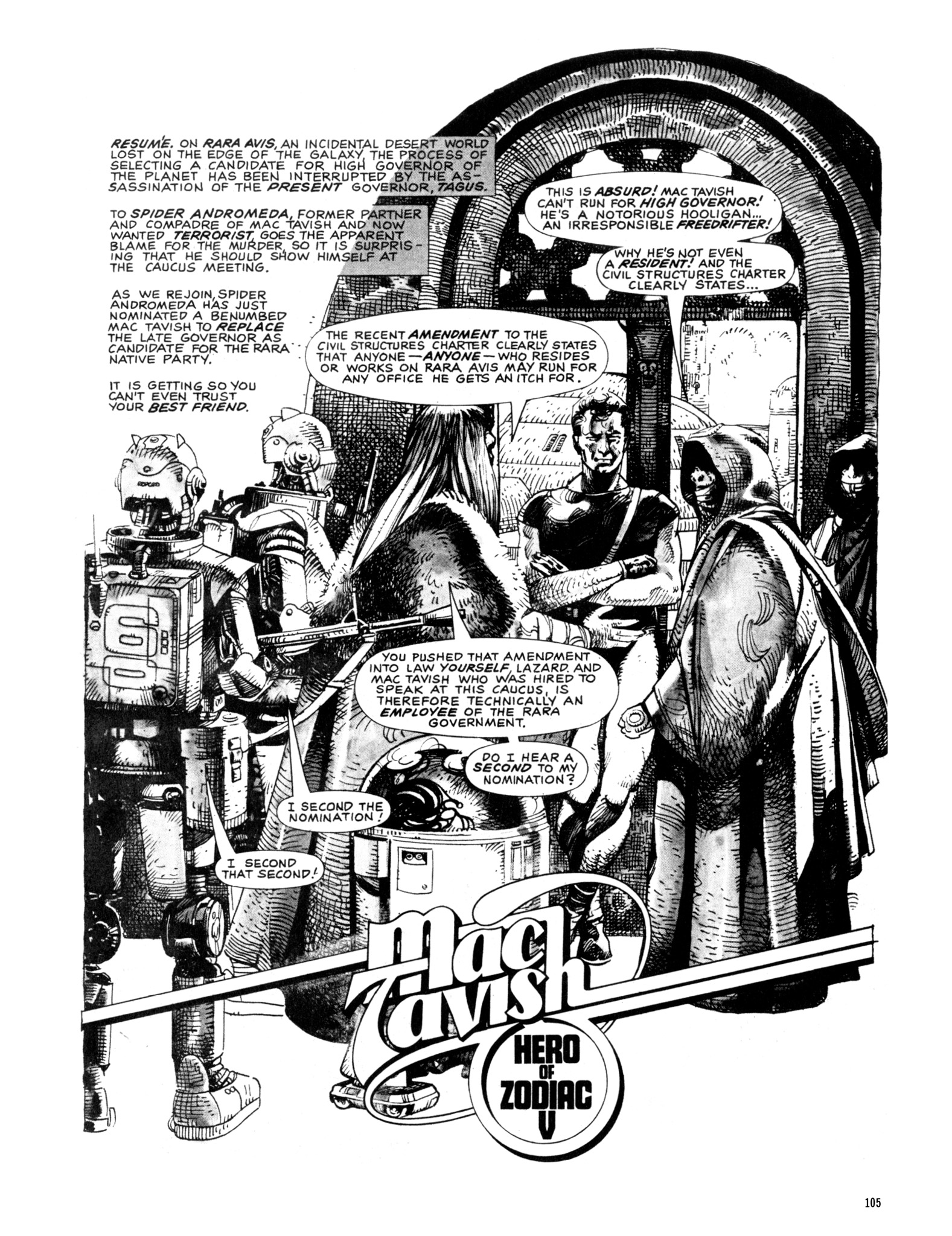 Read online Eerie Archives comic -  Issue # TPB 20 - 105
