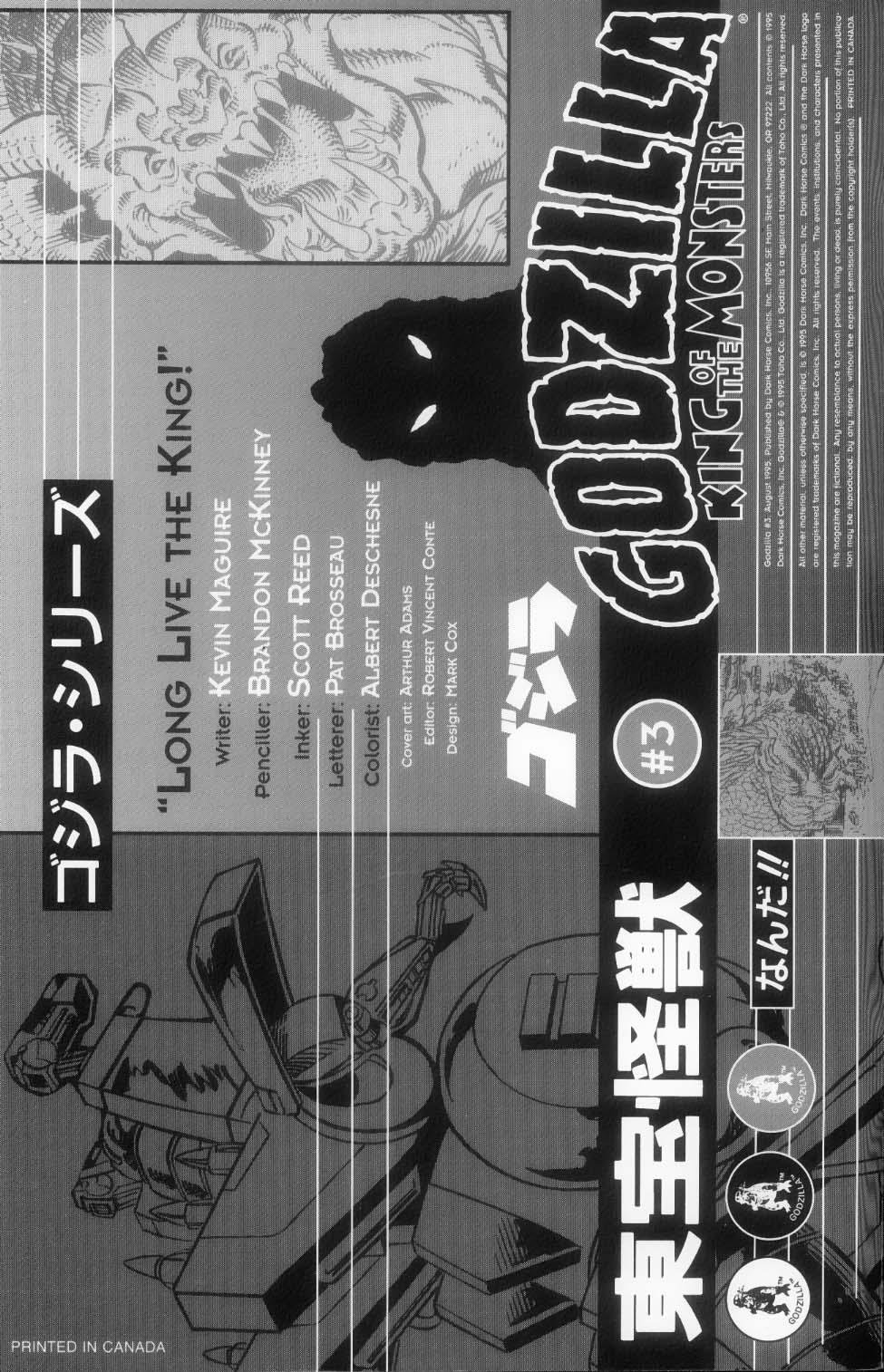 Godzilla (1995) Issue #3 #4 - English 3