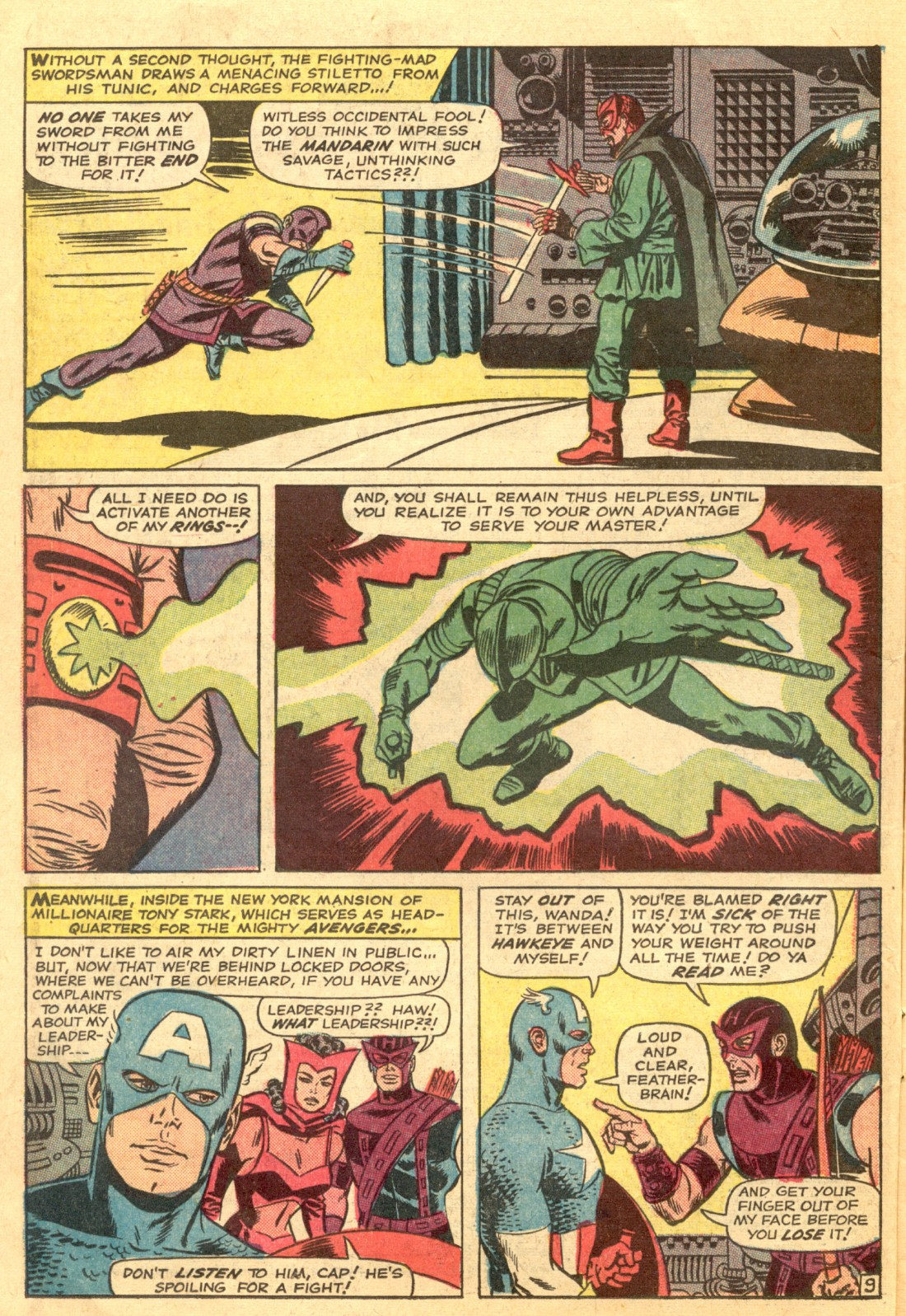 The Avengers (1963) 20 Page 13