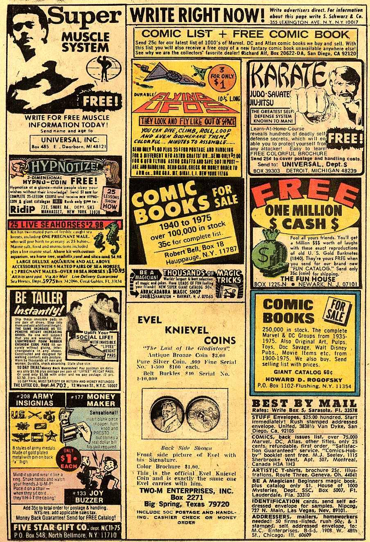 Action Comics (1938) 454 Page 13