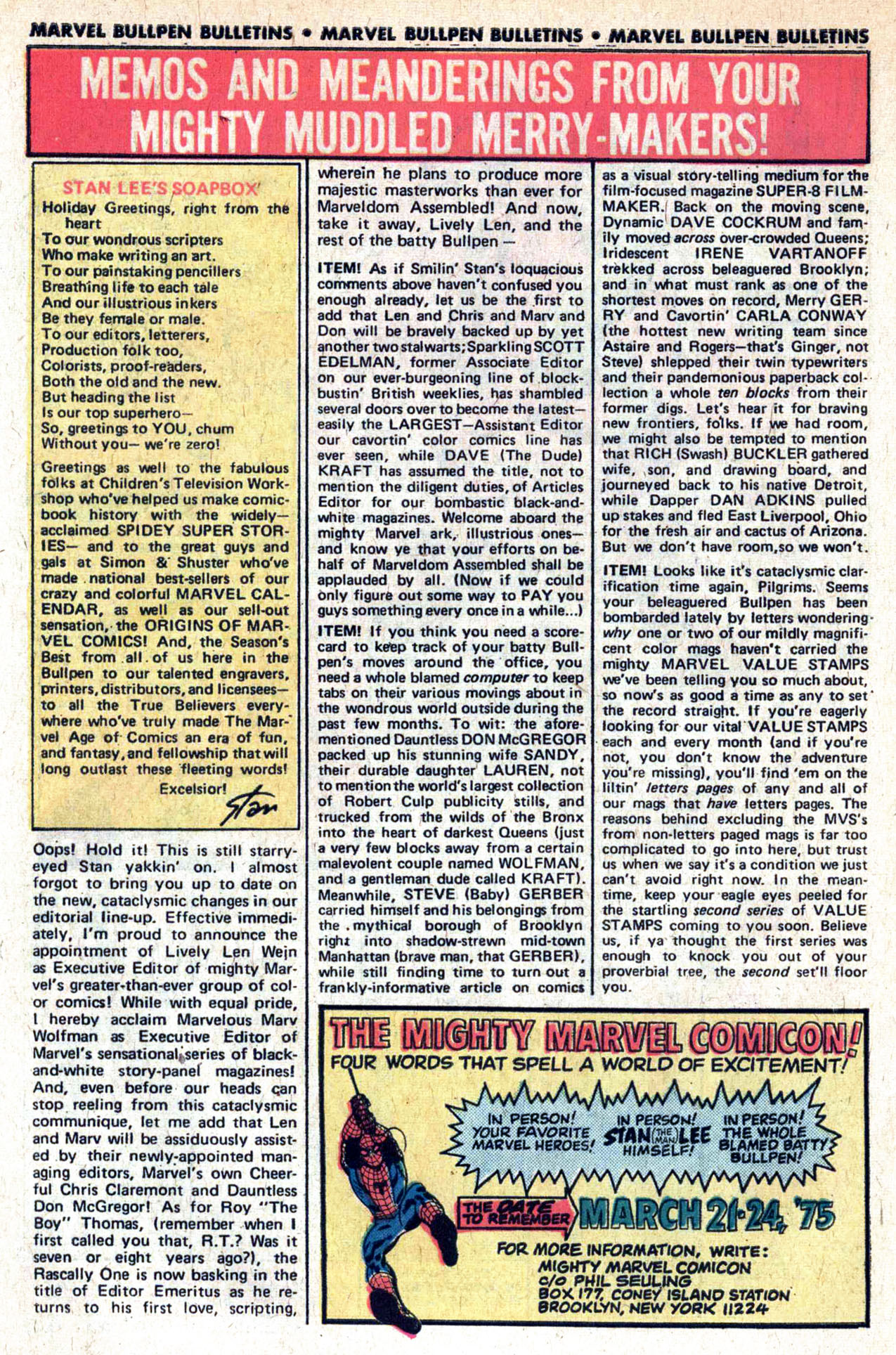 Read online Amazing Adventures (1970) comic -  Issue #29 - 30