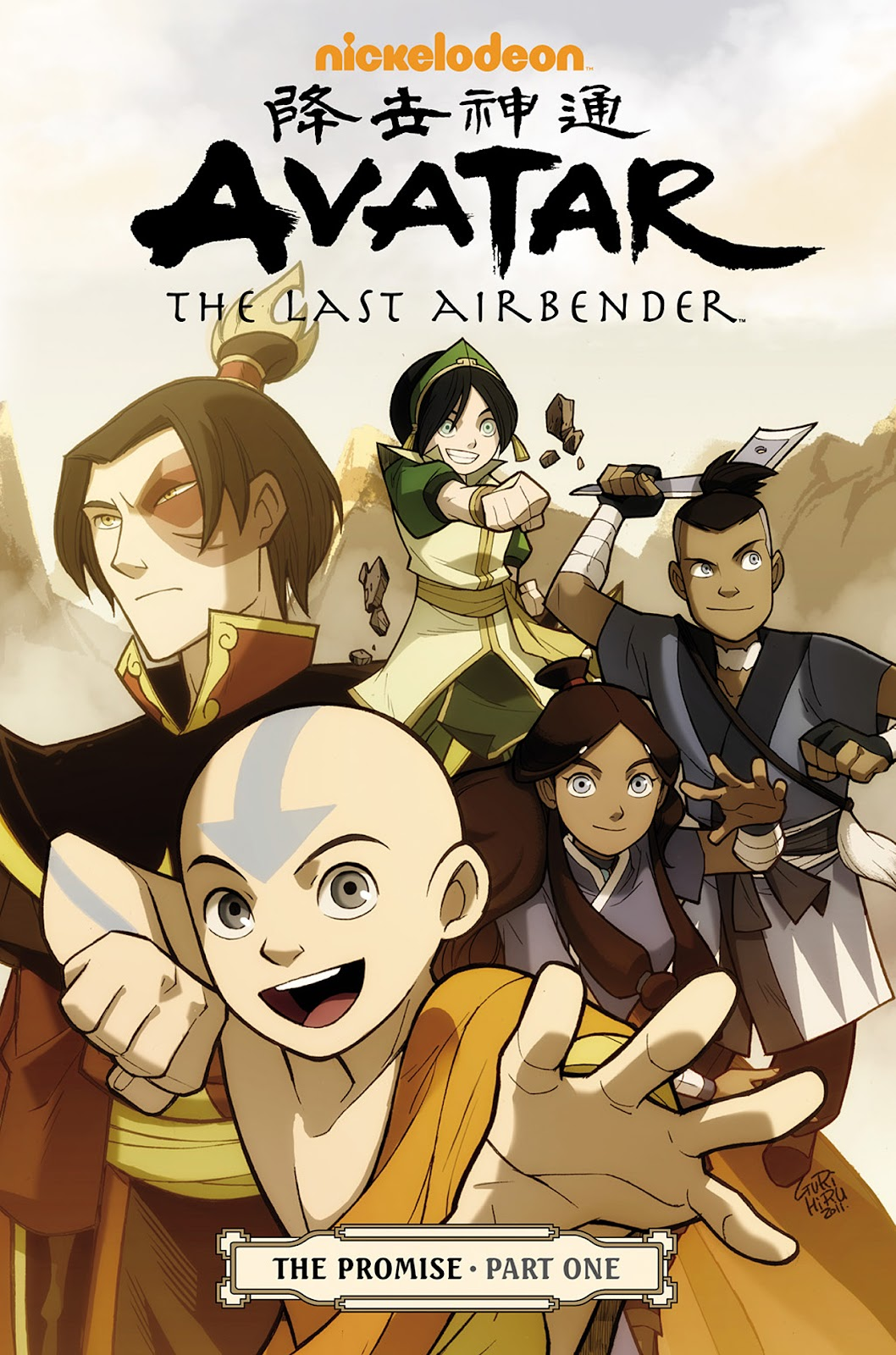 Nickelodeon Avatar: The Last Airbender - The Promise Part_1 Page 1
