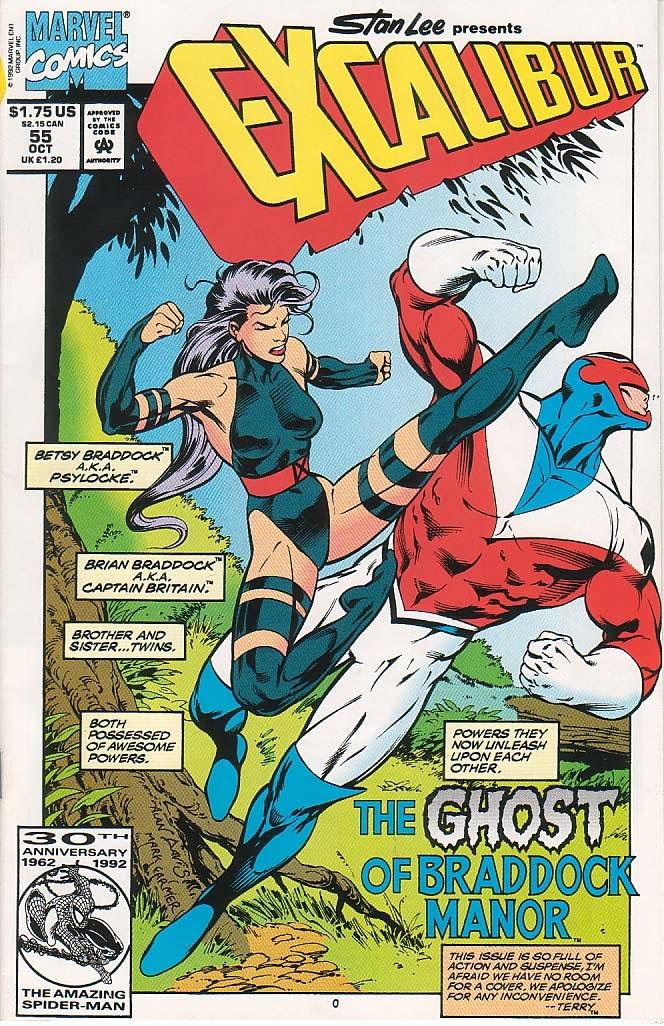Excalibur (1988) issue 55 - Page 1