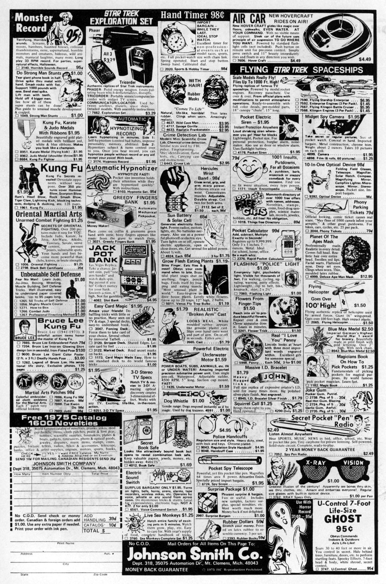 Amazing Adventures (1970) 32 Page 2