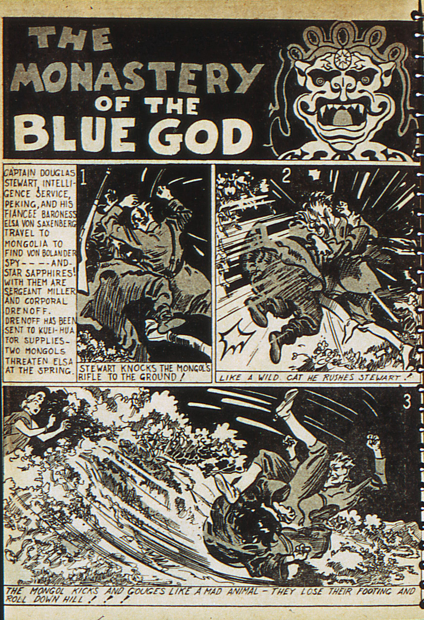 Read online Adventure Comics (1938) comic -  Issue #23 - 18