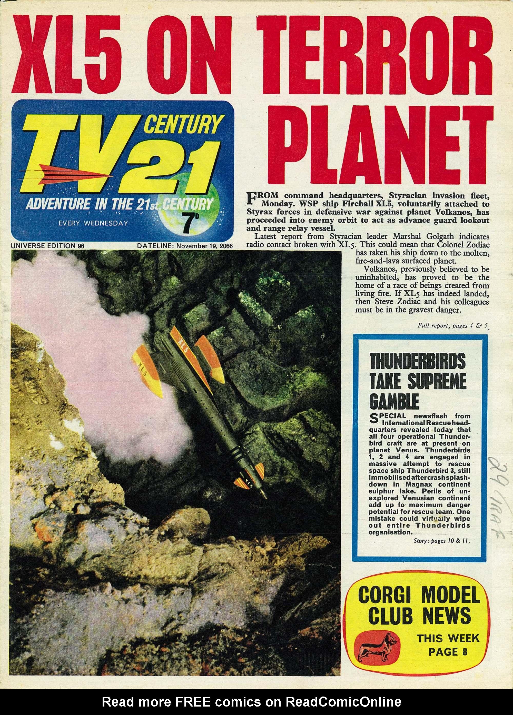 TV Century 21 (TV 21) 96 Page 1