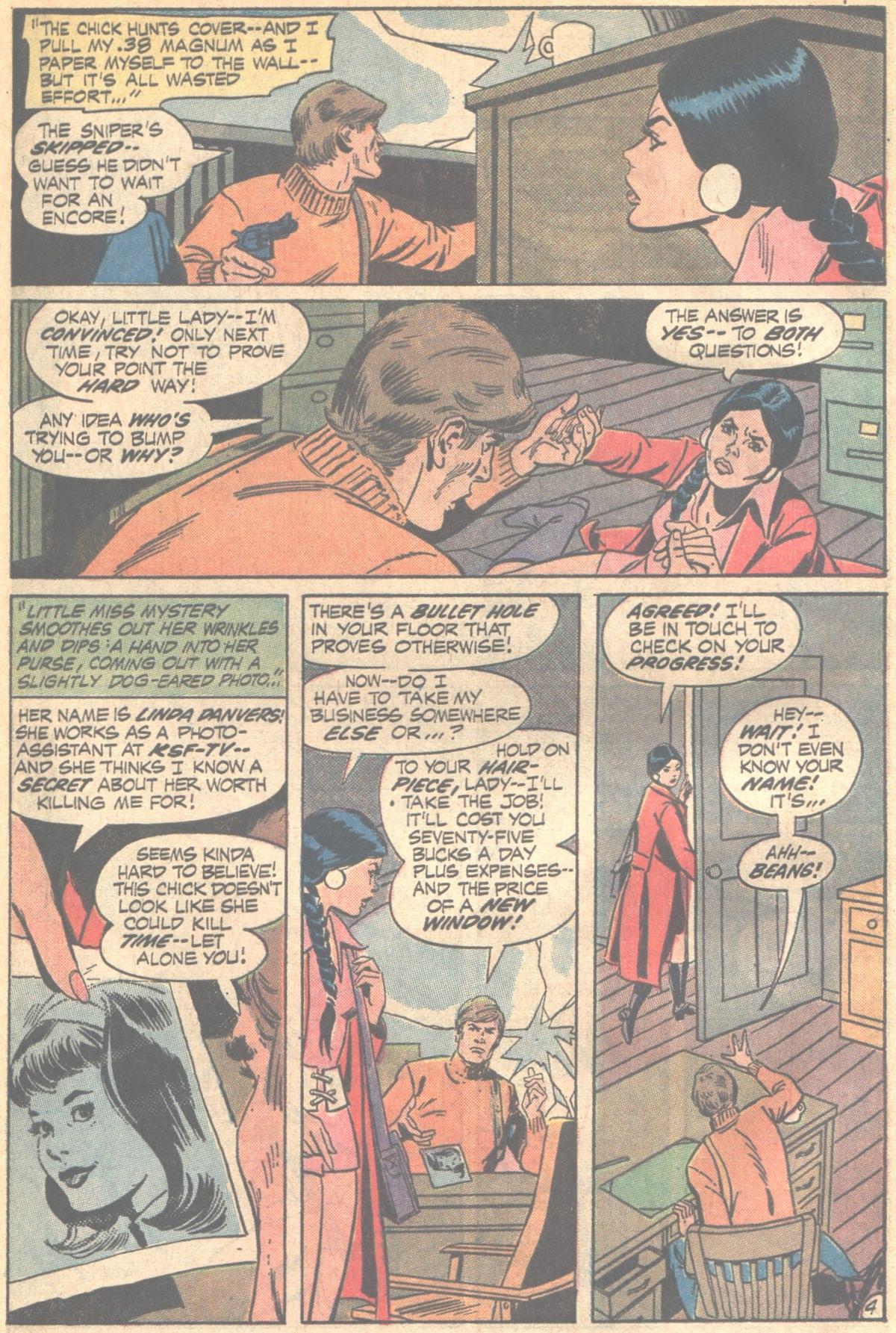 Read online Adventure Comics (1938) comic -  Issue #418 - 6