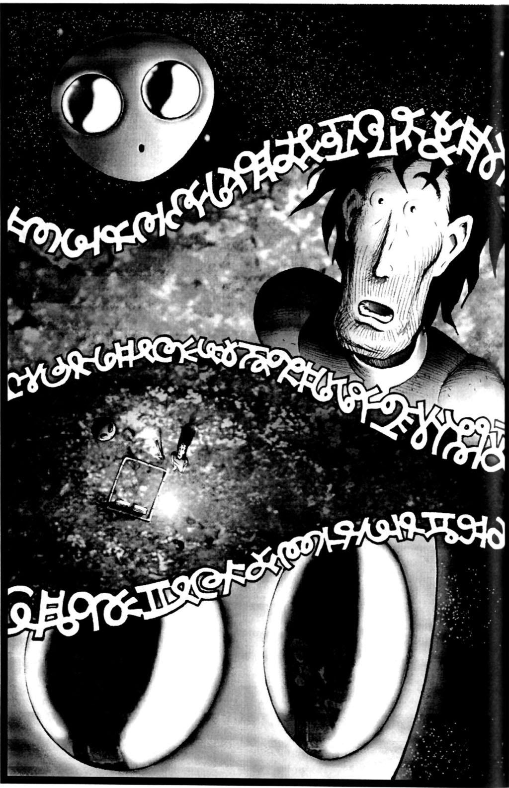Read online Akiko comic -  Issue #Akiko _TPB 7 - 89
