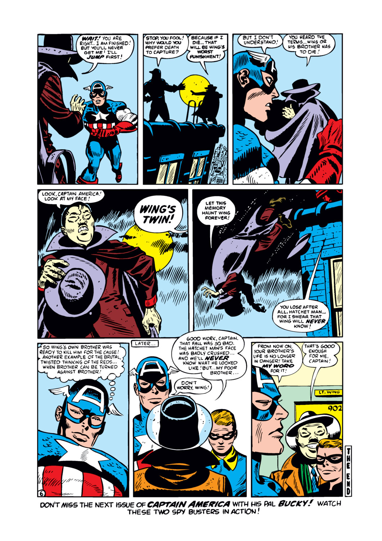 Captain America Comics 77 Page 12