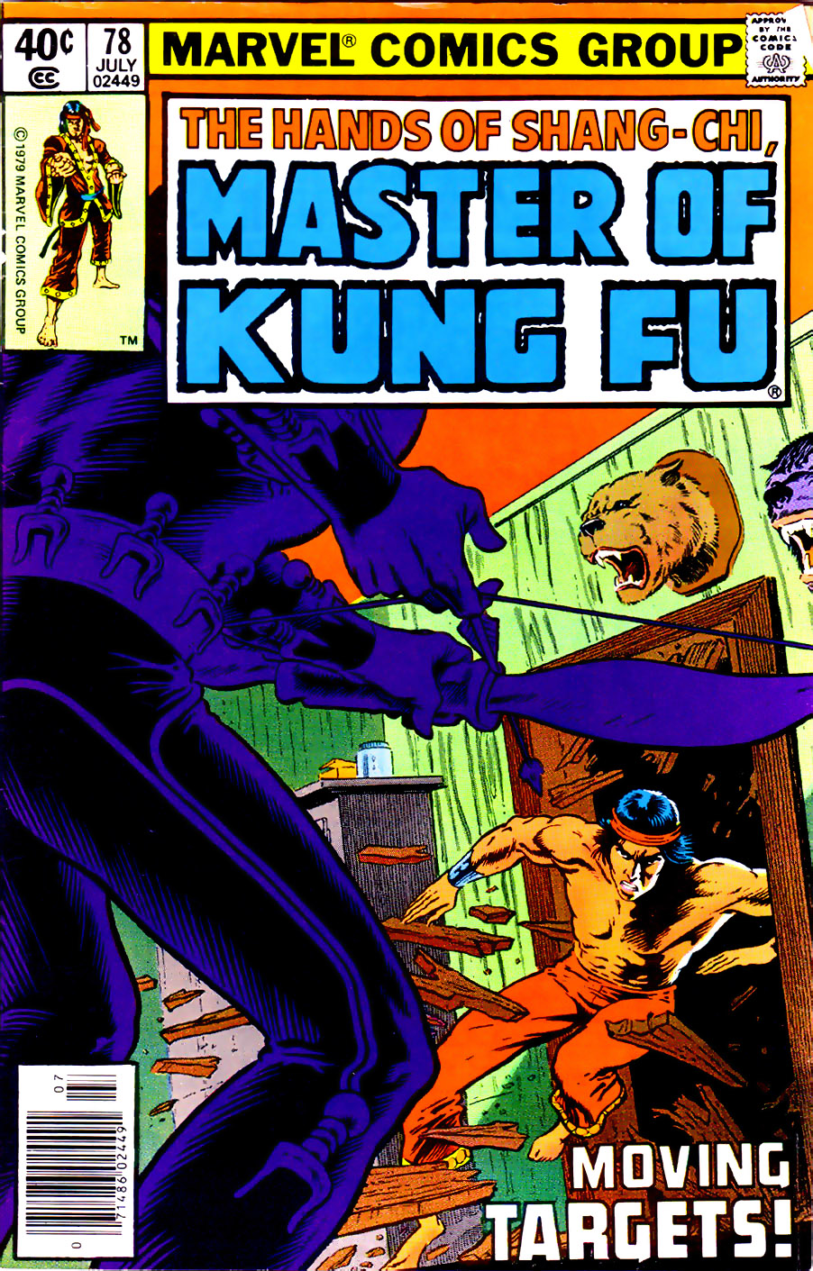 Master of Kung Fu (1974) issue 78 - Page 1