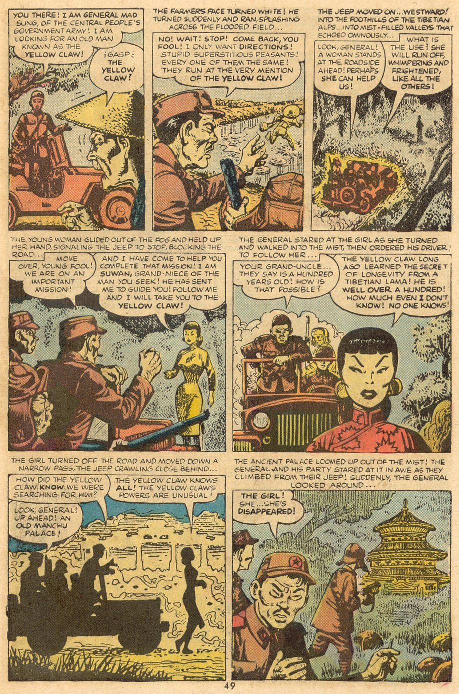 Read online Giant-Size Master of Kung Fu comic -  Issue #1 - 41