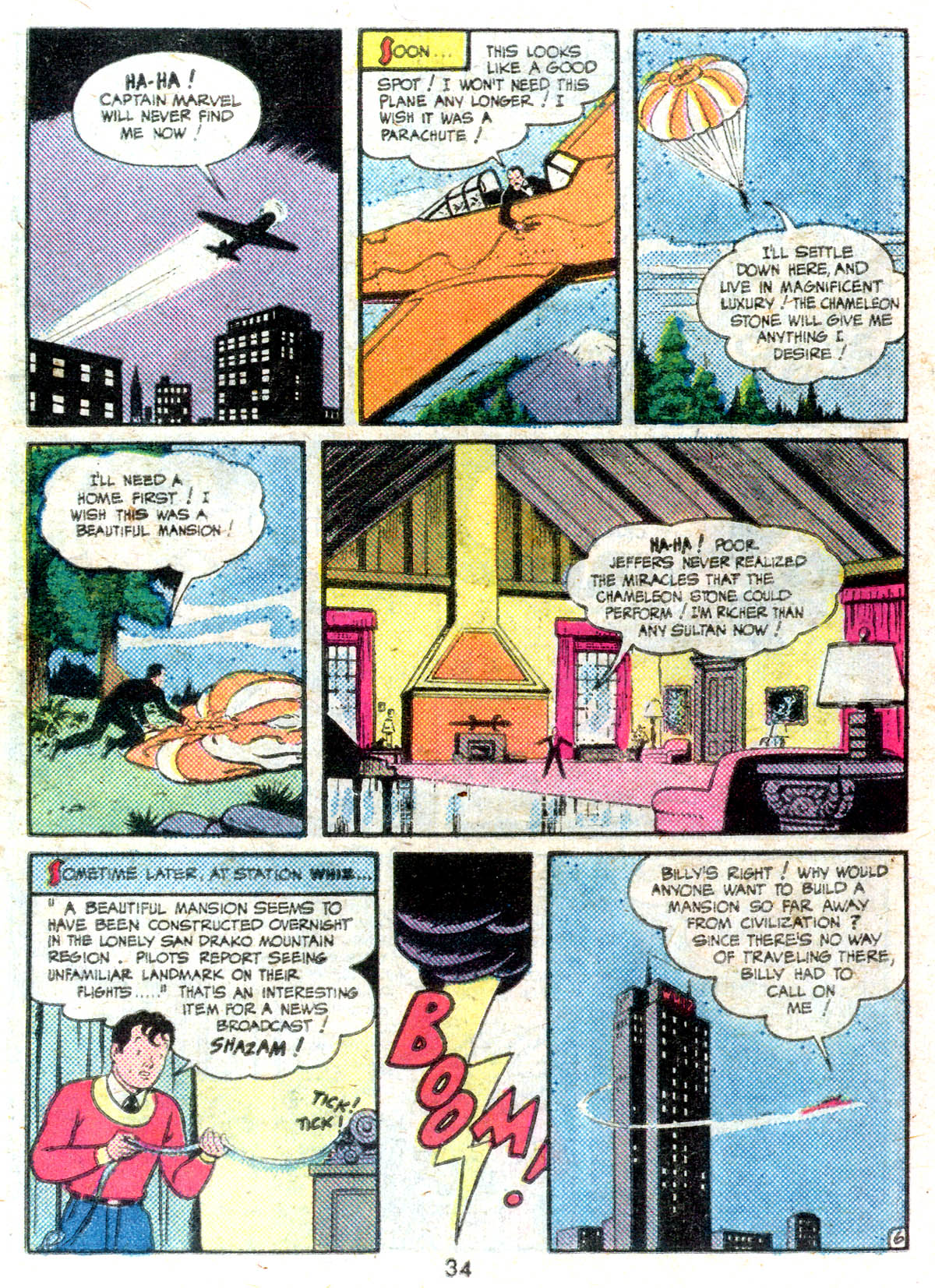 Read online Adventure Comics (1938) comic -  Issue #501 - 34
