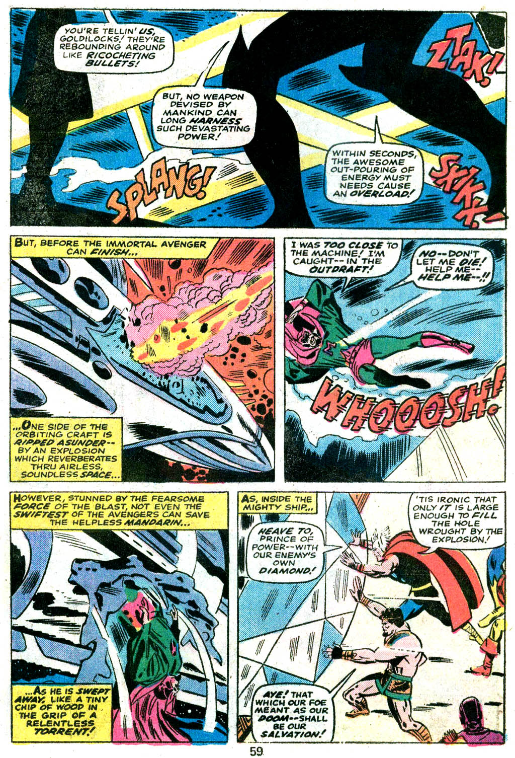 Giant-Size Avengers (1974) issue 5 - Page 48