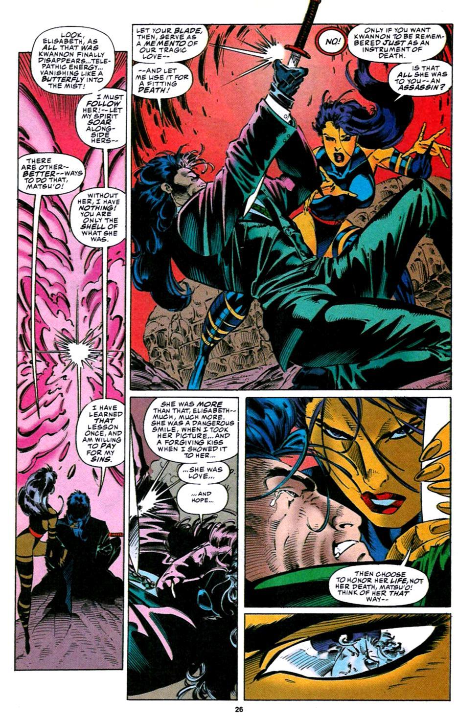 X-Men (1991) 32 Page 17