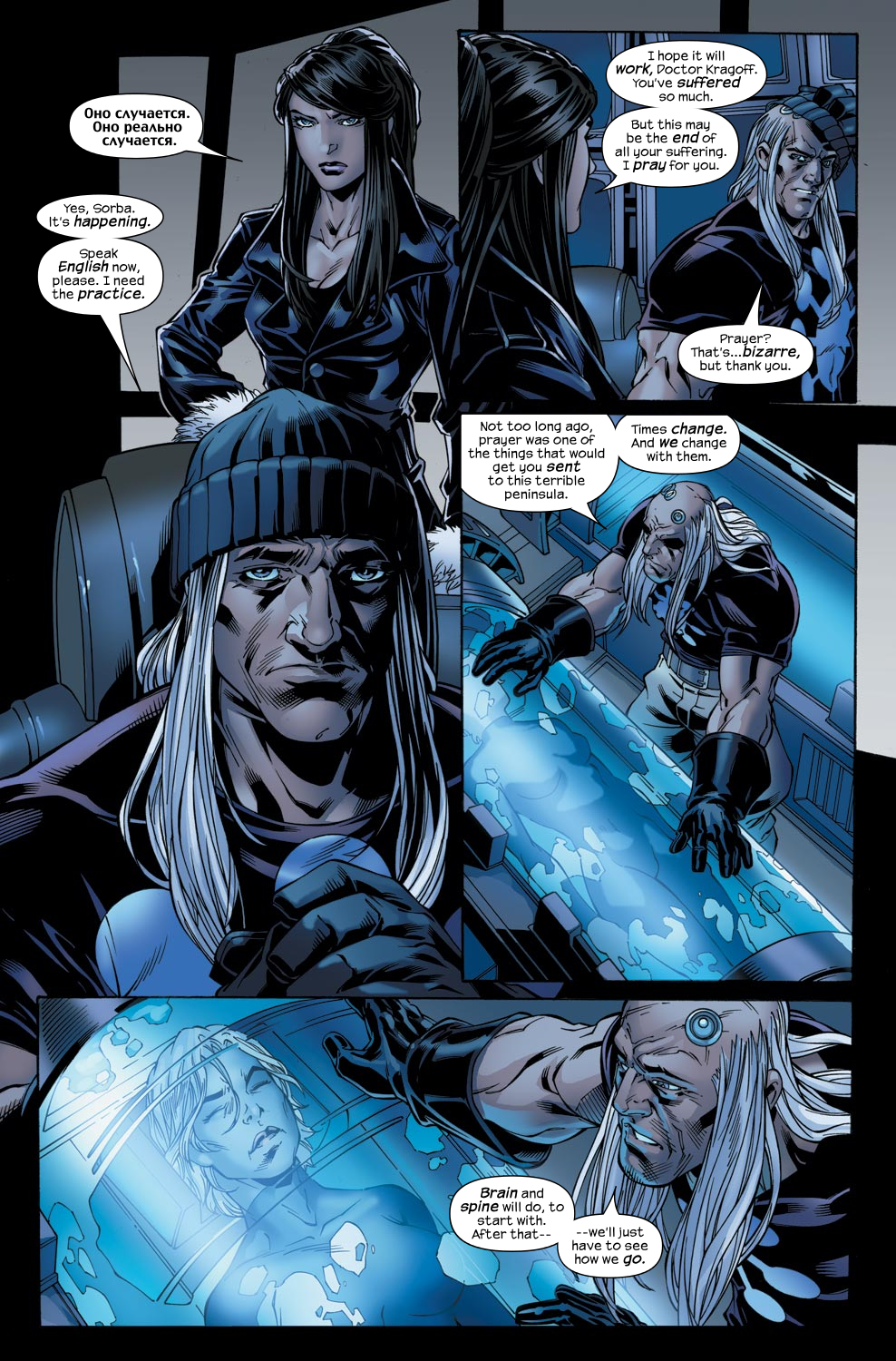 Read online Ultimate Fantastic Four (2004) comic -  Issue #47 - 11