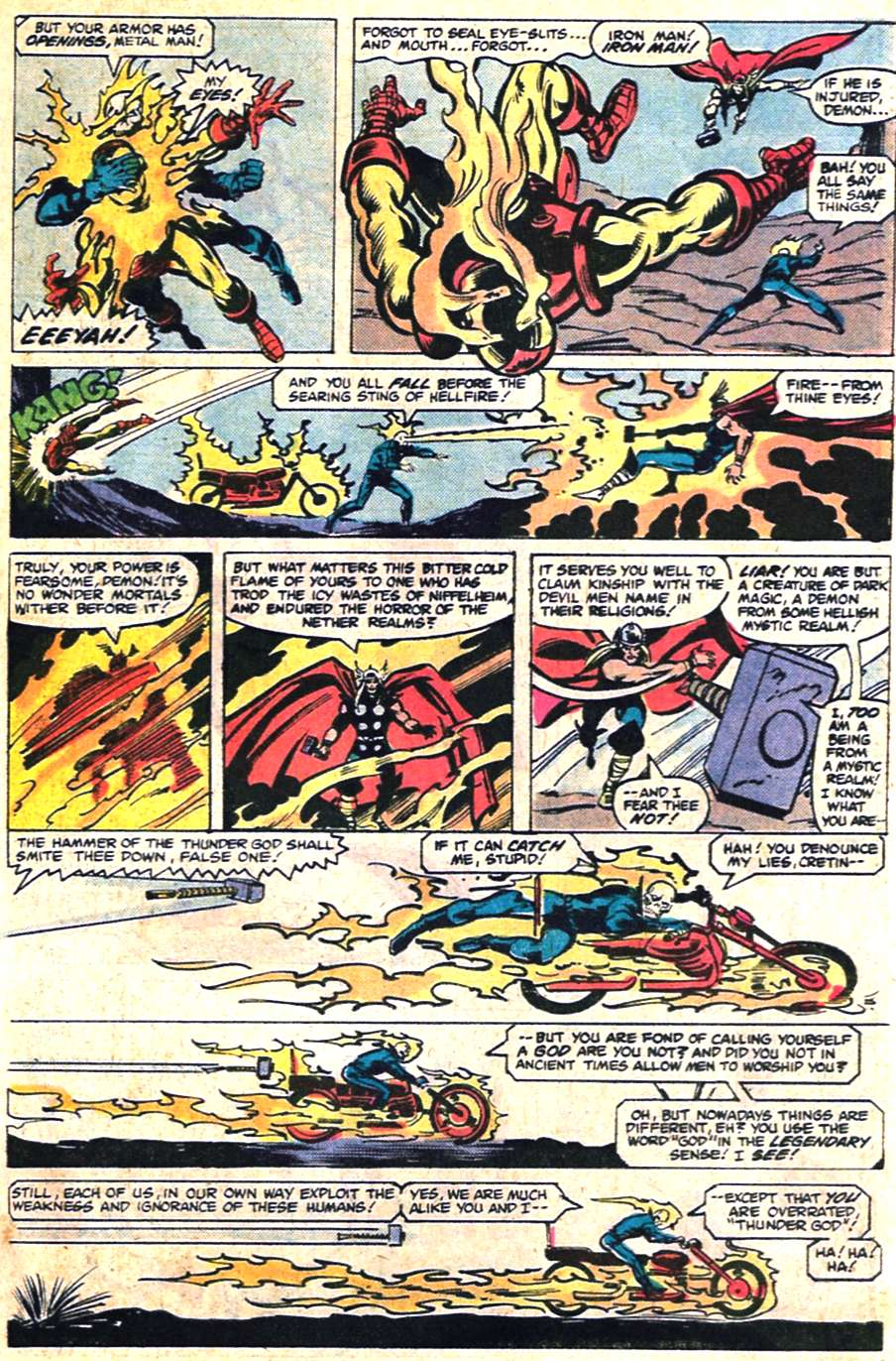 The Avengers (1963) 214 Page 17