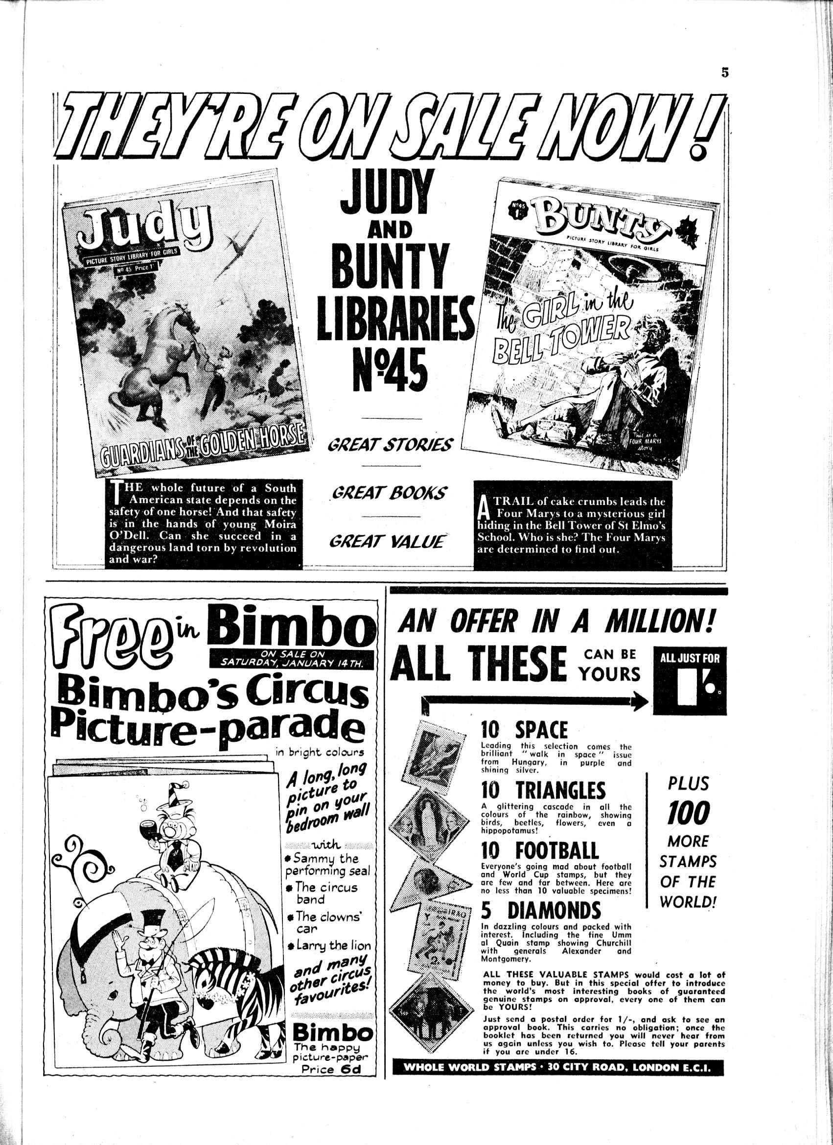 Read online Judy comic -  Issue #366 - 5