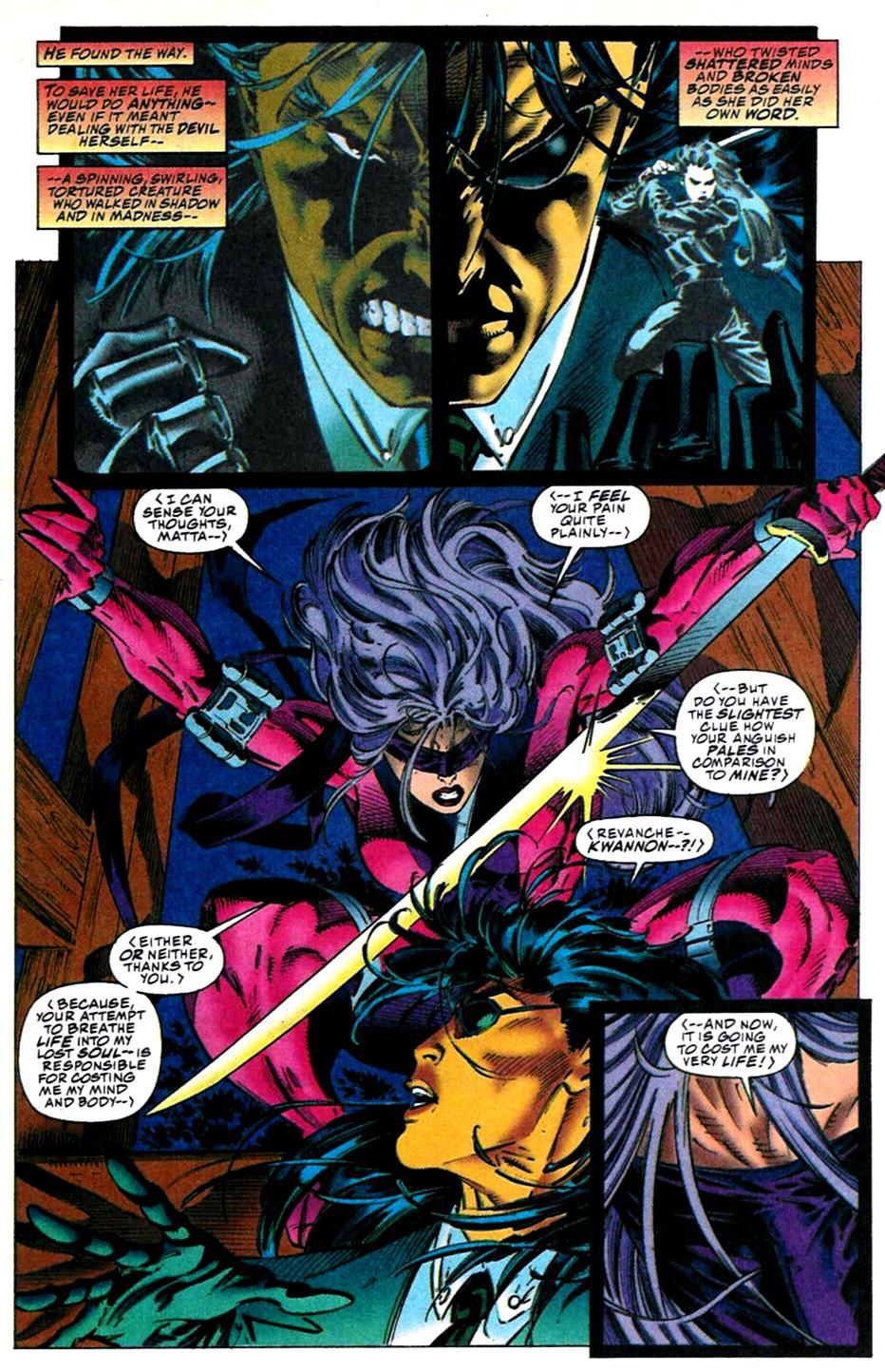 X-Men (1991) 31 Page 15