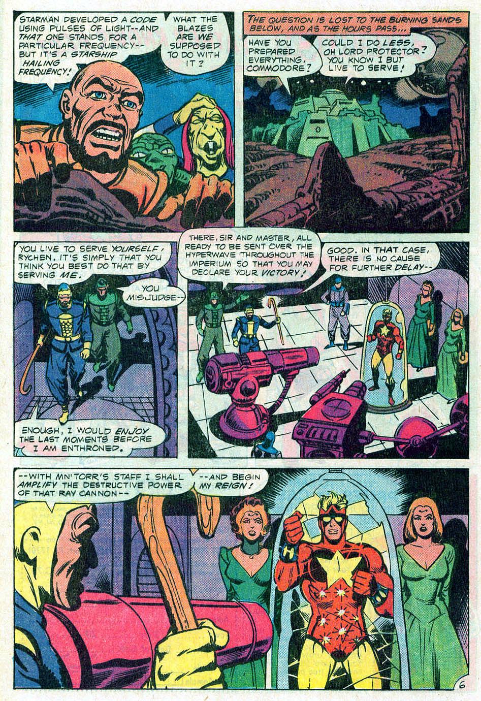 Read online Adventure Comics (1938) comic -  Issue #476 - 15