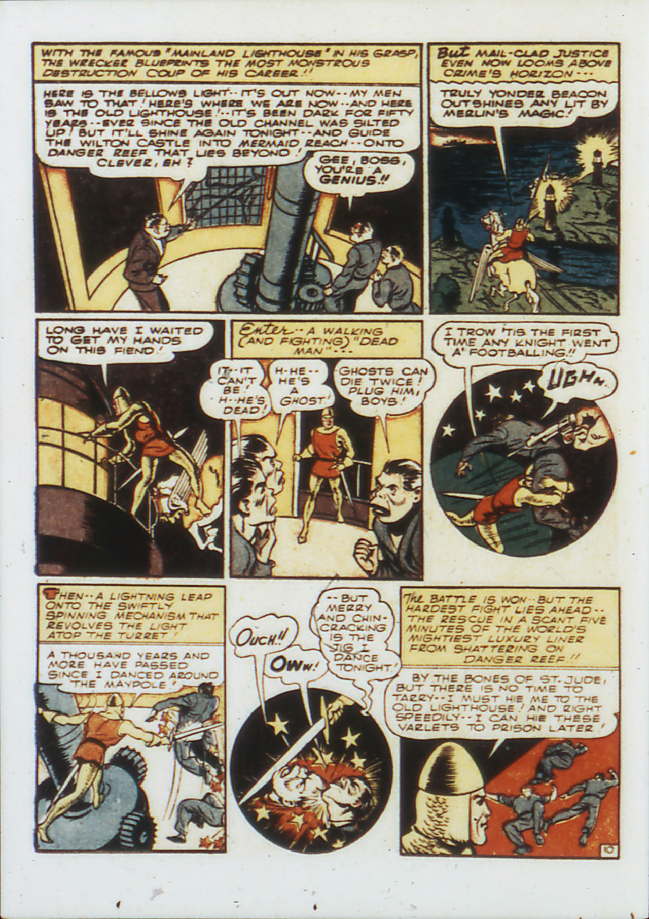 Read online Adventure Comics (1938) comic -  Issue #75 - 43