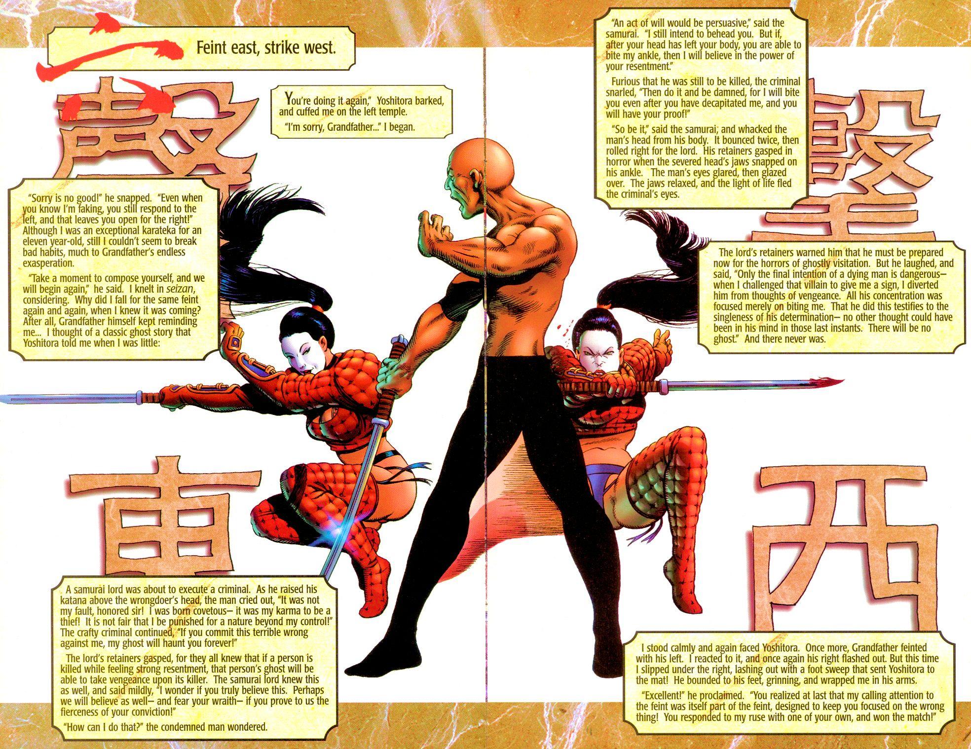 Read online Shi: Senryaku comic -  Issue #1 - 11