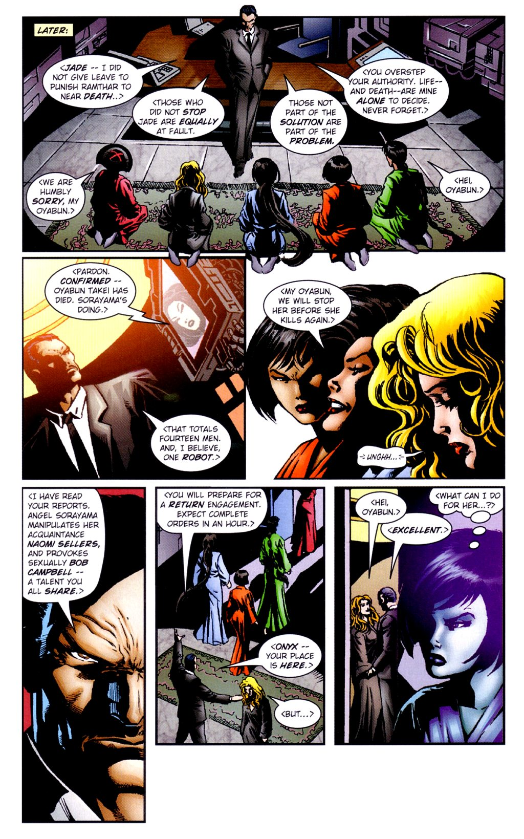 Read online Jade Warriors comic -  Issue #3 - 9