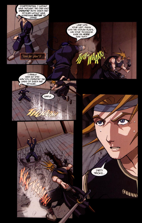 Read online Shidima comic -  Issue #7 - 5