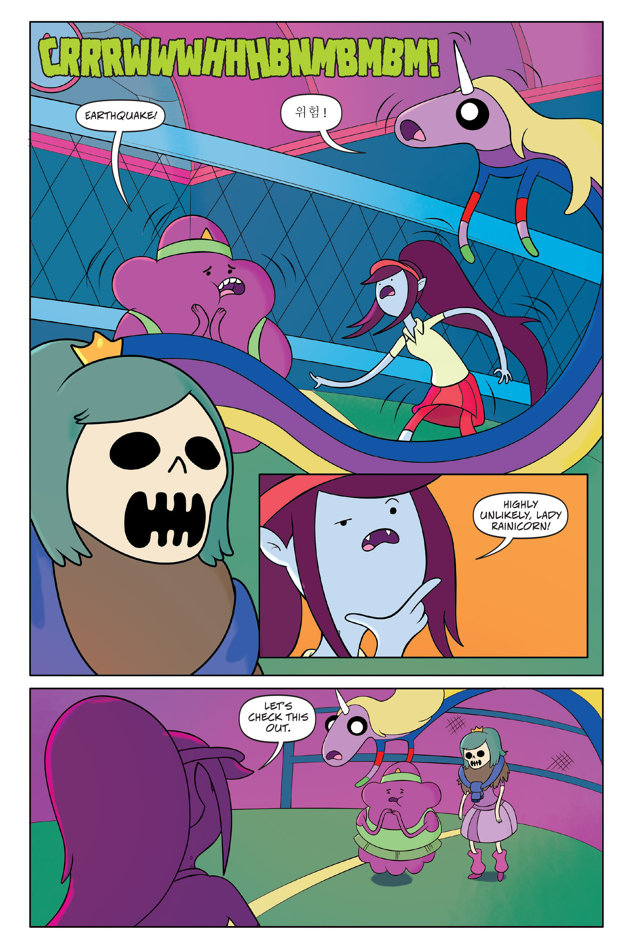 Read online Adventure Time comic -  Issue #Adventure Time _TPB 7 - 84