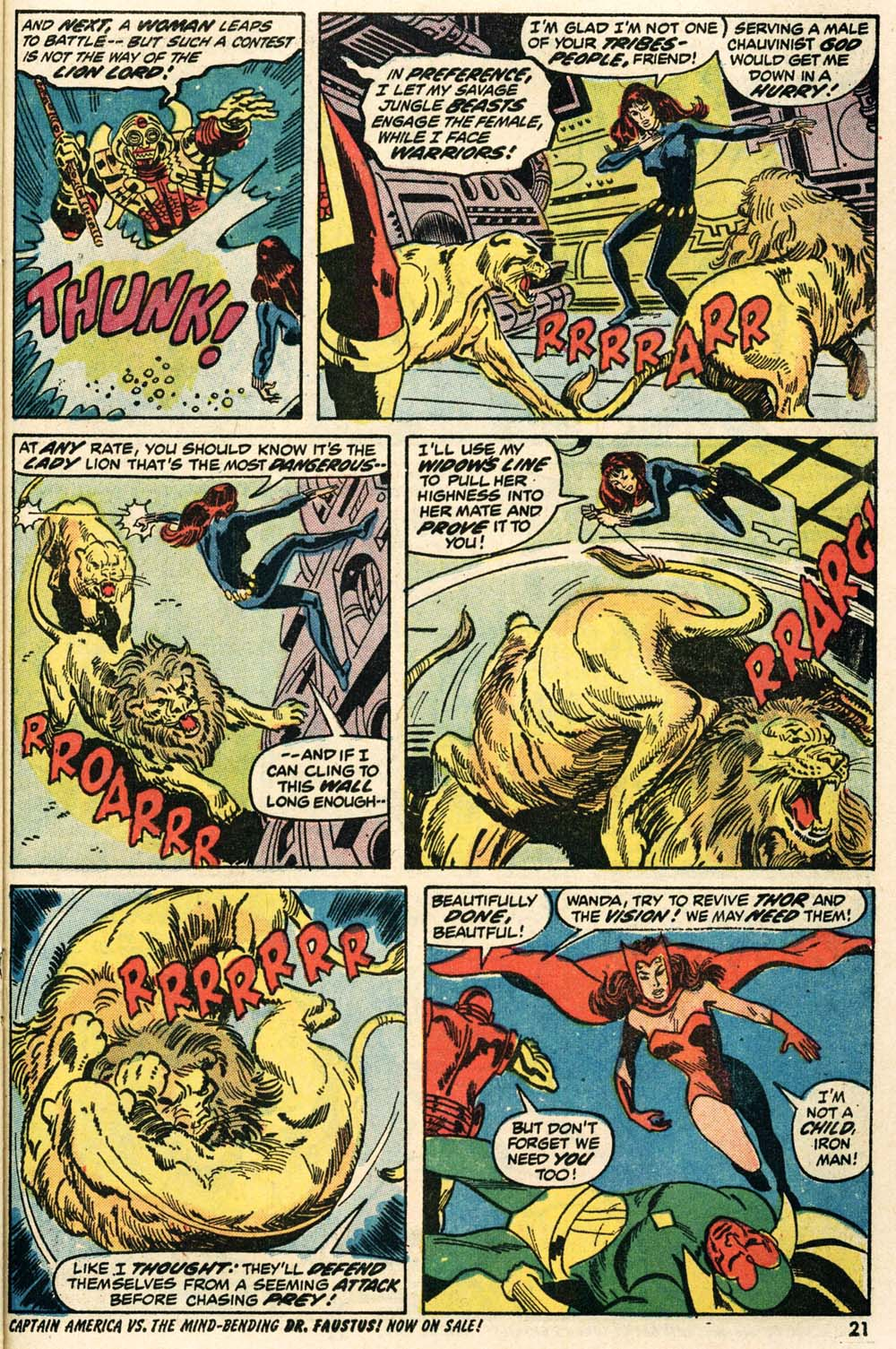 The Avengers (1963) 112 Page 15
