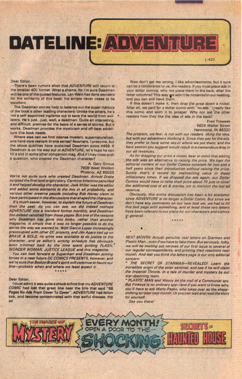 Read online Adventure Comics (1938) comic -  Issue #468 - 33