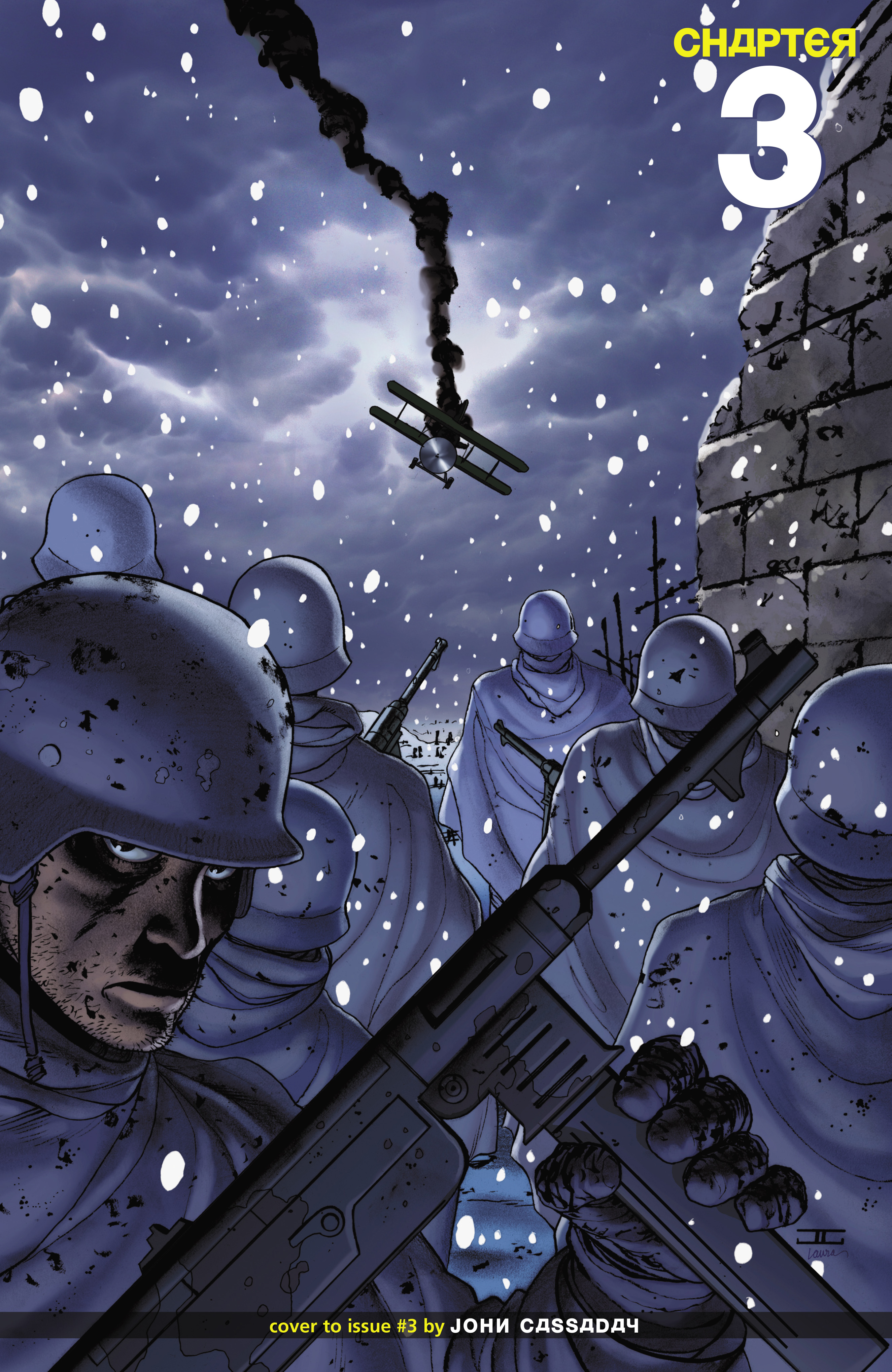 Read online Battlefields: Night Witches comic -  Issue # TPB - 49