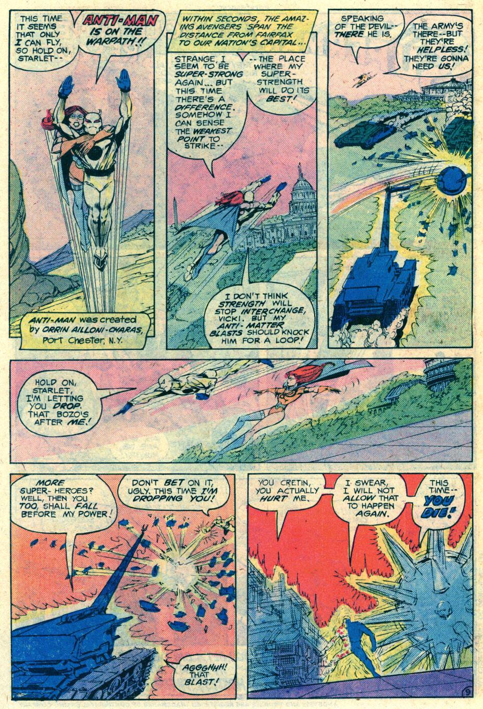 Read online Adventure Comics (1938) comic -  Issue #482 - 11
