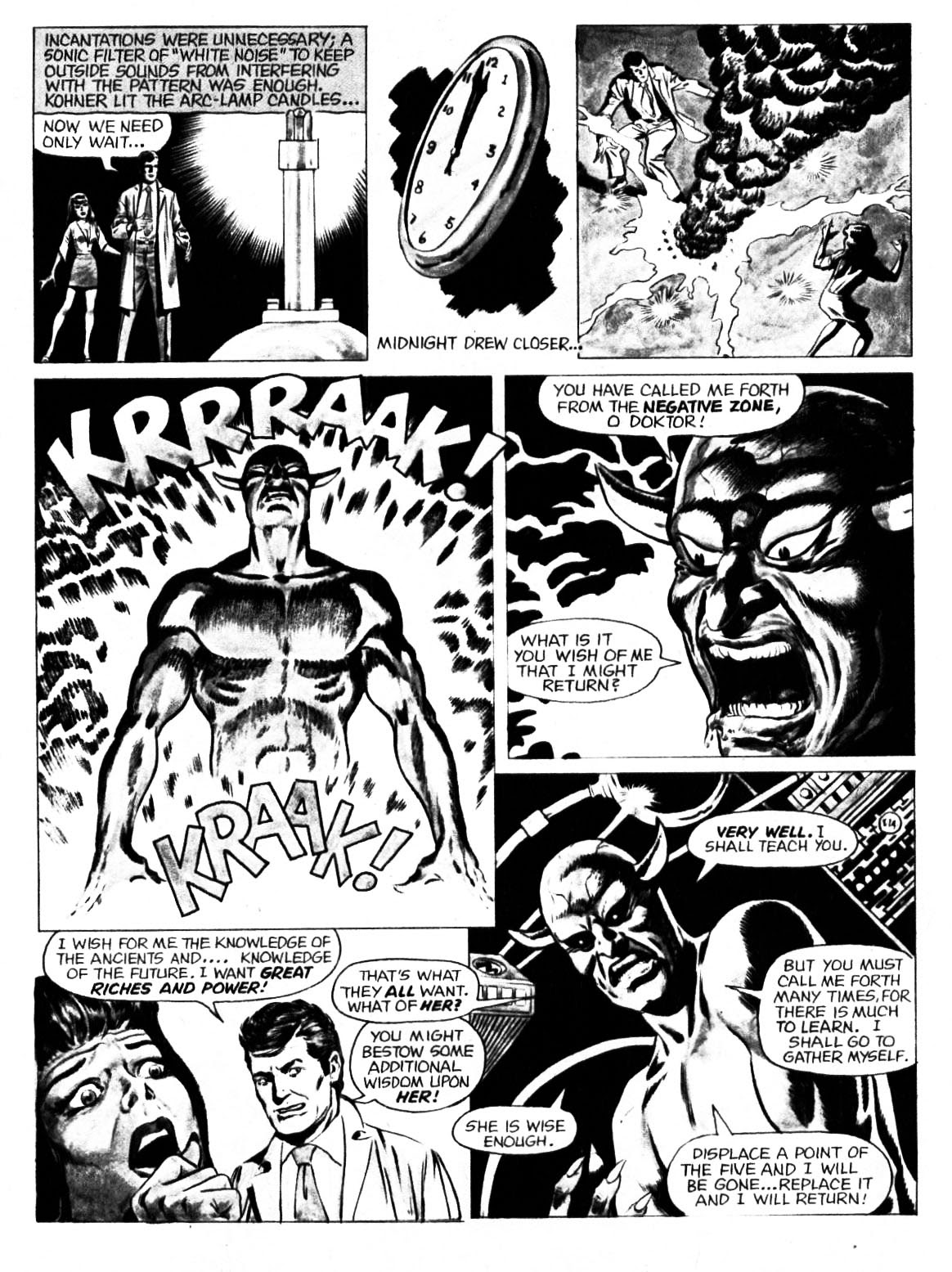 Nightmare (1970) issue 21 - Page 33